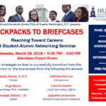 2018 Backpacks to Briefcases Event